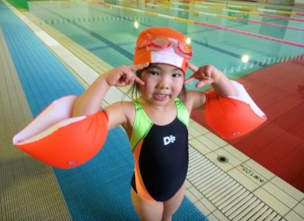 ディーズスイミングスクールは水泳以外も学べます!