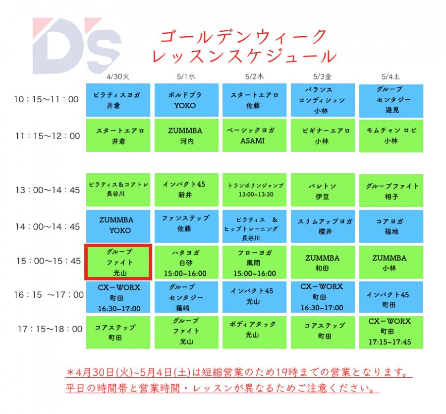 スクリーンショット 2019-04-26 3.38.15